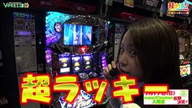 #474【かおりっきぃ☆前編】 北斗の拳 強敵