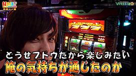 #486【梅屋シン前編】 バジリスク~甲賀忍法帖~絆 他