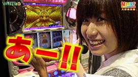 #494【天野麻菜前編】 魔法少女まどかマギカ