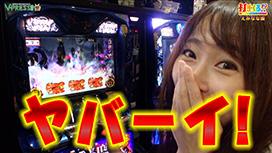 #500【えみなな前編】 バジリスク~甲賀忍法帖~絆