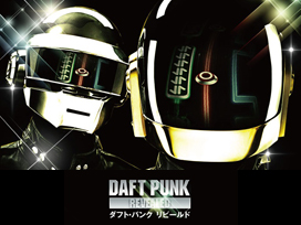 Daft Punk ダフトパンク / Revealed