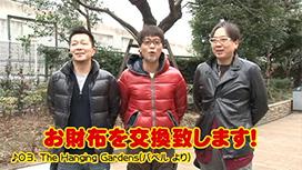 ヒロシ・ヤングプレゼンツお財布交換GODグランプリ