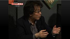 パチプロ3本の矢酔談会 動画版 後半