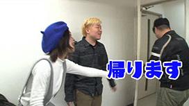 負けたら自腹&読プレ!! 漢気ぱちんこ