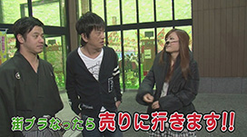 #38 呪われた南條の鼓が夜を駆け抜ける!!