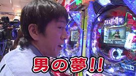 #58 ああいう先輩にはなりたくない!!