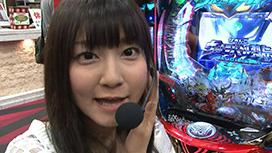 #142 ぱちんこ番組は夢の仕事!?