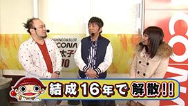 #191 ブラマヨ吉田が改名します!?