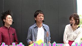 #306 テンション高い青山さん!?