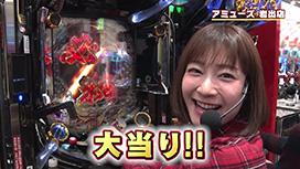 #342 目指すは超確変大当り!!
