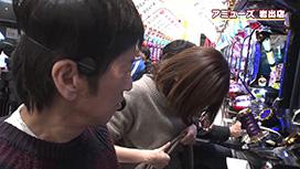 #344 悪代官吉田、絶好調!?