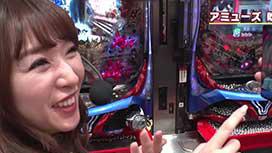 #353  吉田の手が政重ちゃんに接近中!!