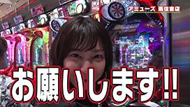 #359 ブラマヨ吉田&てつ、男と男の友情打ち