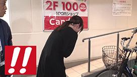 #361 心地よいビックリが来た!?