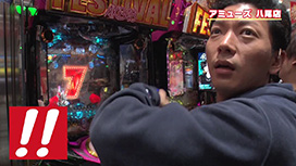 #387 吉田八つ当たりでカメラマンにキレる!?