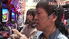 #390 ガケっぱち!!にマンション久保田初登場!!