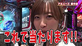 #393 神谷流必殺技で怪獣を撃破!!