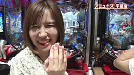 #397 りょうちゃん、吉田のアレで運気を上げる!!