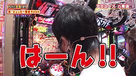 #403 吉田の叫びでショッカー殲滅!!