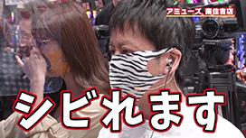#406 吉田も絶賛!! 五十嵐マリアの名前の魅力