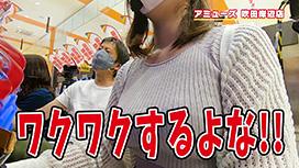 #422 〇が大きい現役女子大生ユーチューバー登場!!