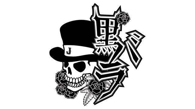 リアルスロッター軍団 黒バラ