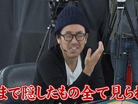 沖と魚拓の麻雀ロワイヤル RETURNS 第190話