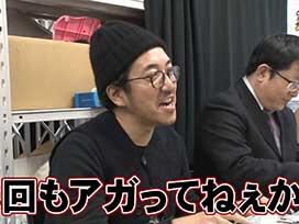 沖と魚拓の麻雀ロワイヤル RETURNS 第203話