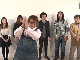 沖と魚拓の麻雀ロワイヤル RETURNS 第209話