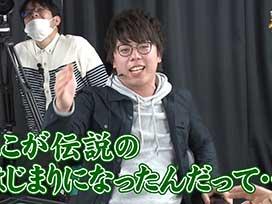 沖と魚拓の麻雀ロワイヤル RETURNS 第224話