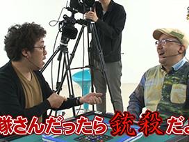 沖と魚拓の麻雀ロワイヤル RETURNS 第231話