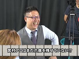 沖と魚拓の麻雀ロワイヤル RETURNS 第242話