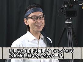 沖と魚拓の麻雀ロワイヤル RETURNS 第244話