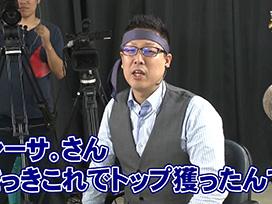 沖と魚拓の麻雀ロワイヤル RETURNS 第245話