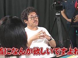 沖と魚拓の麻雀ロワイヤル RETURNS 第248話