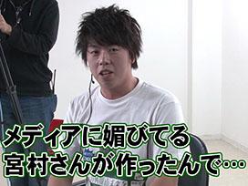 沖と魚拓の麻雀ロワイヤル RETURNS 第262話