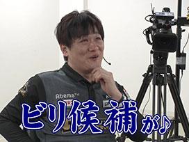 沖と魚拓の麻雀ロワイヤル RETURNS 第270話