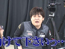 沖と魚拓の麻雀ロワイヤル RETURNS 第272話
