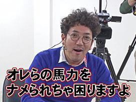 沖と魚拓の麻雀ロワイヤル RETURNS 第275話