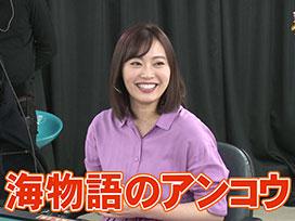 沖と魚拓の麻雀ロワイヤル RETURNS 第277話