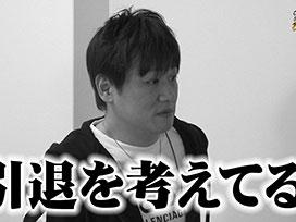 沖と魚拓の麻雀ロワイヤル RETURNS 第278話