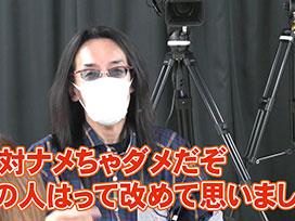沖と魚拓の麻雀ロワイヤル RETURNS 第280話
