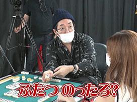 沖と魚拓の麻雀ロワイヤル RETURNS 第285話