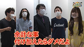 沖と魚拓の麻雀ロワイヤル RETURNS 第289話