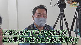 沖と魚拓の麻雀ロワイヤル RETURNS 第303話