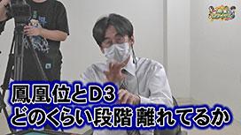 沖と魚拓の麻雀ロワイヤル RETURNS 第304話