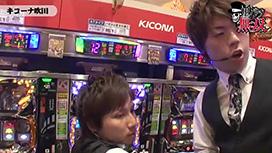 第15話 ジロウ・ヨシキ前編