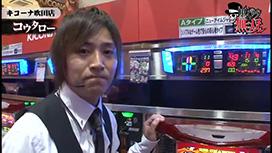 第124話 総集編