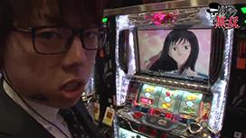 第145話 ジロウ・小次郎 キコーナ吹田店前編