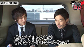 第180話 セイジ・コウタロー キコーナ吹田店前編